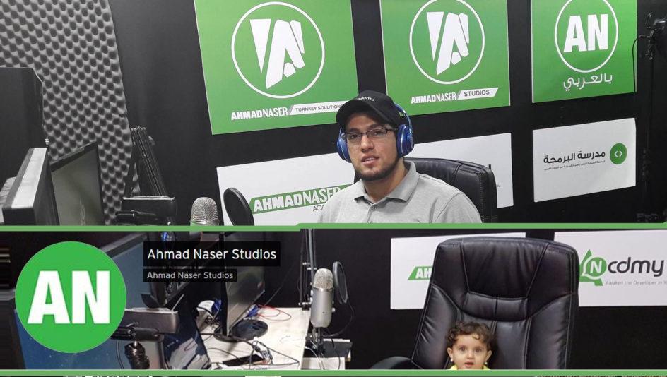ahmadnaser-studios