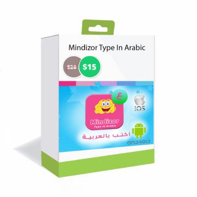 12-mindizor-type-in-arabic