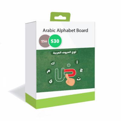 3-arabicalphabet